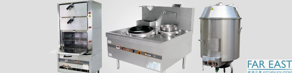 CE Hong Kong YPT catering equipment