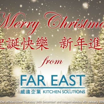 Merry Christmas 2015 from Far East Kitchen Solutions