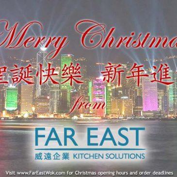 Far East wok cooker range christmas