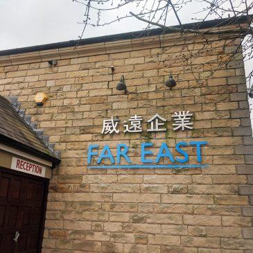 Far East signage at Coney Green Farm