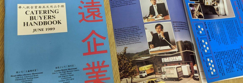 Far East 1988