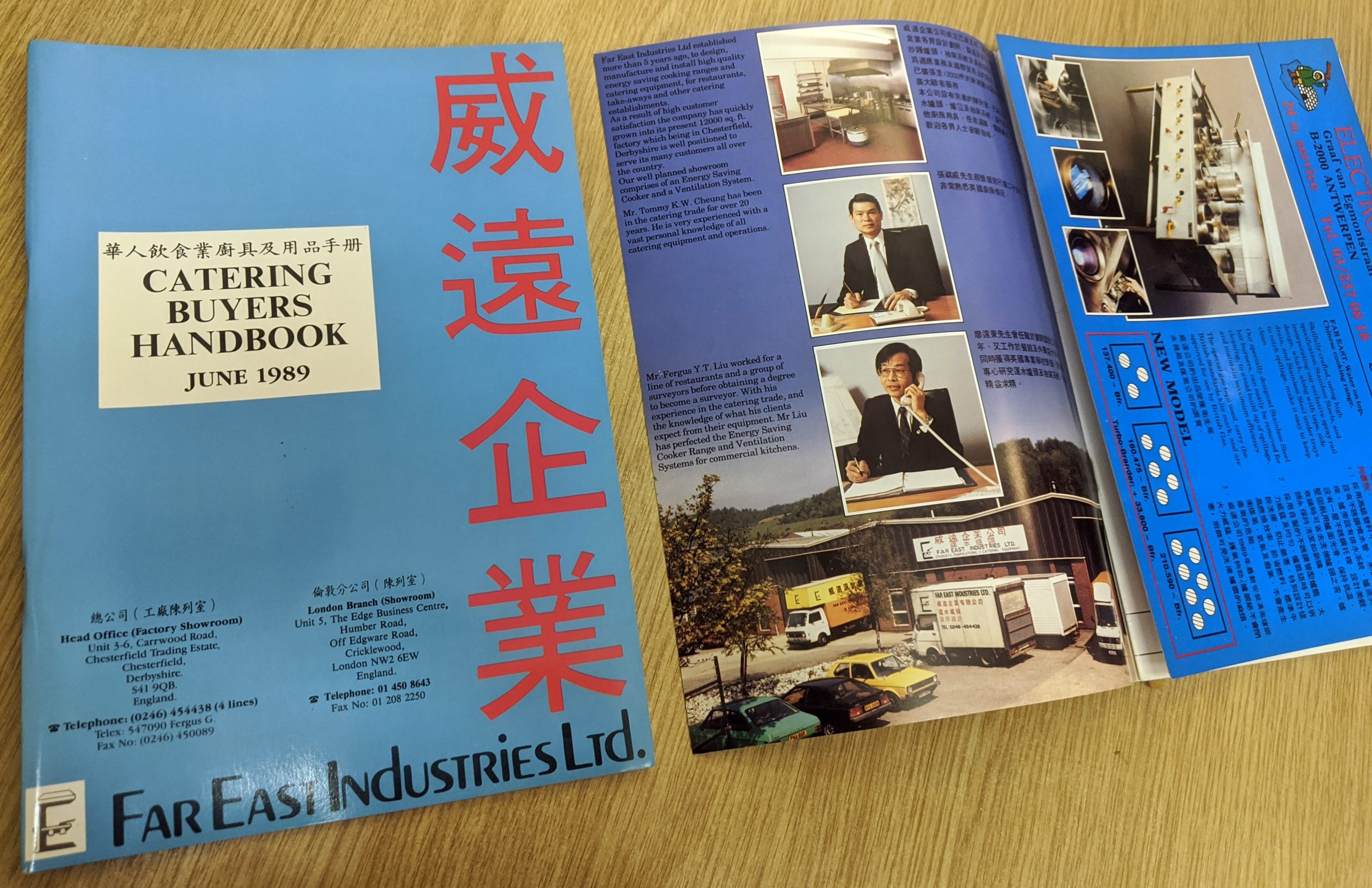 Far East's 1989 brochure